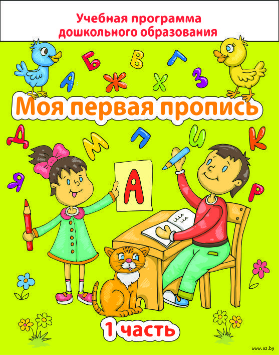 Конкурс для детей по немецкому языку