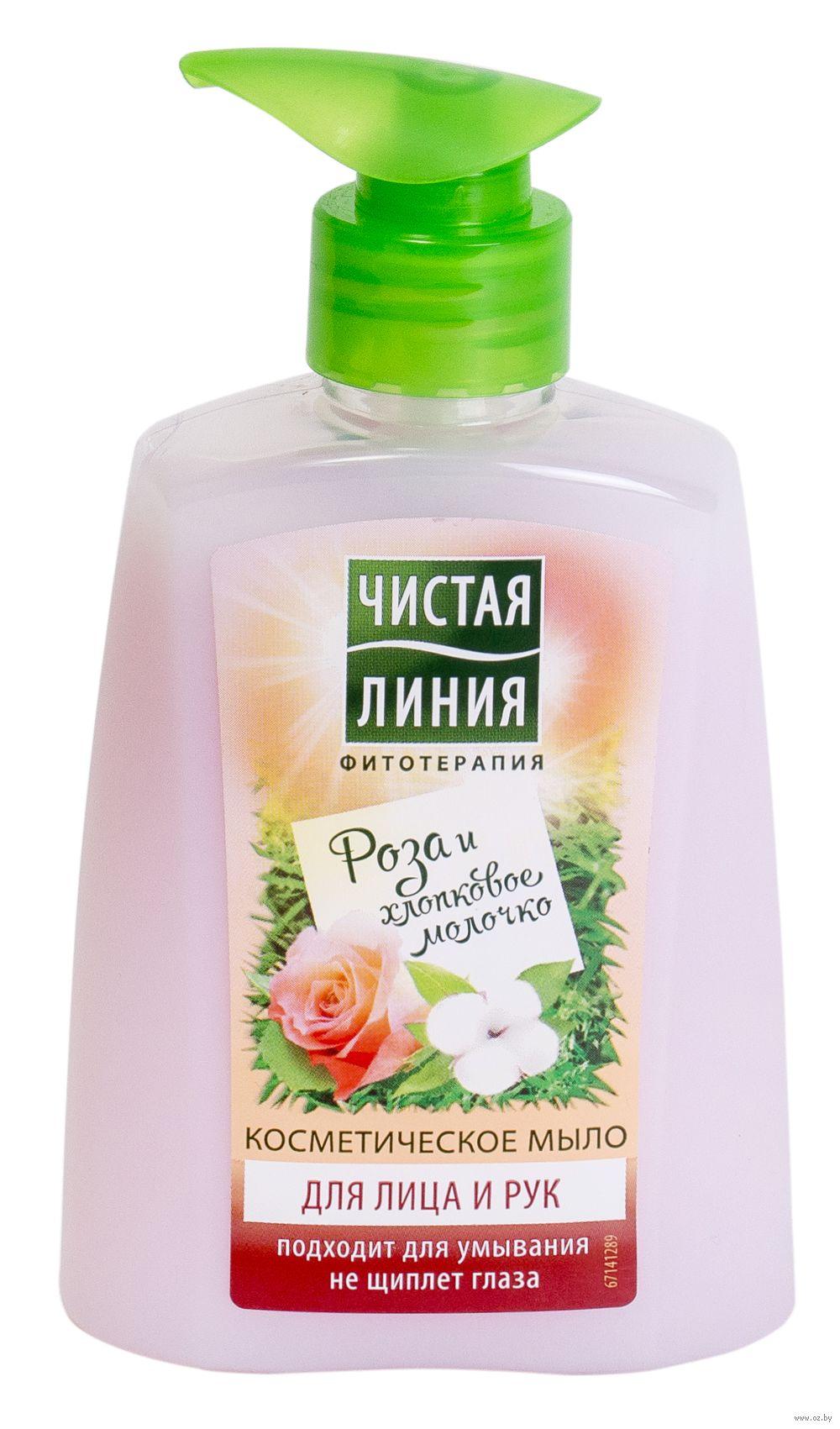 Косметическое мыло своими руками