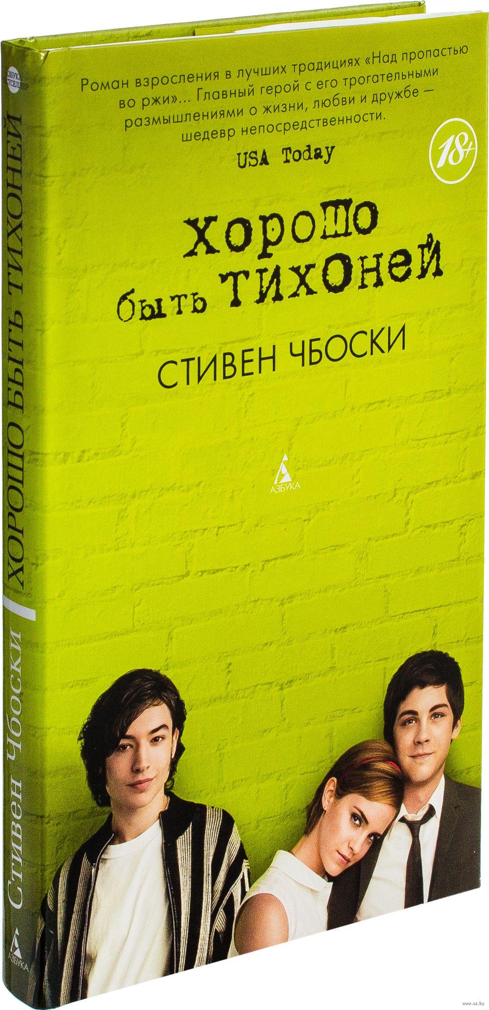 Книги о проблемах поростковой сексуальности