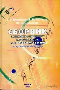 download Технология, конструирование и изготовление штор 2004