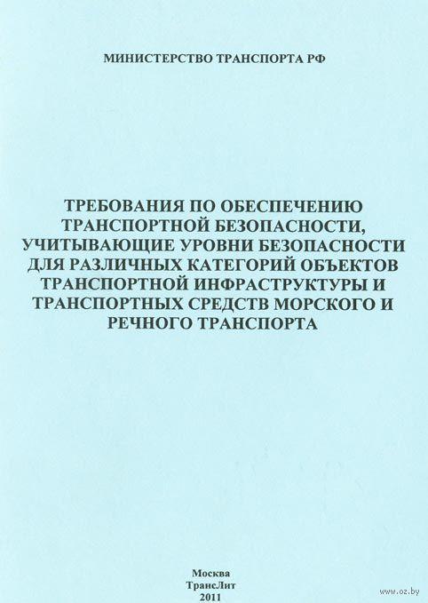 Должностная инструкция лица ответственного за работу по обеспечению бдд
