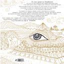 Магическая вселенная. Большая книга зендудлов для раскрашивания будней — фото, картинка — 14