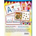 Большая книга логических игр и головоломок для малышей — фото, картинка — 12