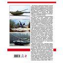 Основной танк Т-80. Безмолвное возмездие — фото, картинка — 16