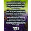 Ареал. Плата за вход - жизнь (Комплект из 3-х книг) — фото, картинка — 1