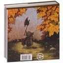 Мышиная Гвардия. Осень 1152 — фото, картинка — 7