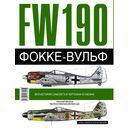 Фокке-Вульф 190 FW, 1936-1945 — фото, картинка — 5