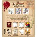 Рисуем цветы акварелью (подарочное издание + набор для рисования) — фото, картинка — 6