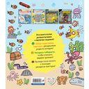 Судоку с хамелеонами и другие веселые головоломки — фото, картинка — 11