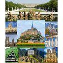 Архитектурные шедевры человечества — фото, картинка — 1