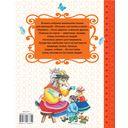 Русские сказки про животных для малышей — фото, картинка — 14