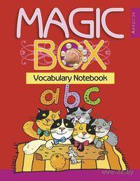 Magic Box 3-4. Vocabulary notebook. Тетрадь-словарик (красная обложка)