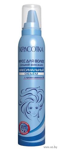"""Мусс для укладки волос сильной фиксации """"Максимальный объем. С провитамином В5"""" (150 мл)"""
