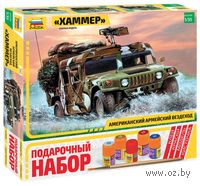 "Подарочный набор ""Автомобиль Хаммер"" (масштаб: 1/35)"