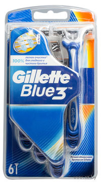 Станок для бритья одноразовый Gillette BLUE 3 (6 штук)