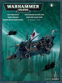 "Миниатюра ""Warhammer 40.000. Dark Eldar Raider"" (45-10)"