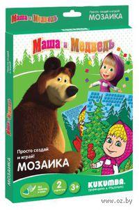 """Мозаика """"Маша и медведь"""" (арт. 0022013)"""
