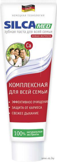 """Зубная паста Silca Dent """"Семейная"""" (130 мл)"""