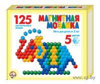 Мозаика магнитная (125 элементов)