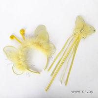 Набор карнавальный (обруч с бабочкой, жезл с бабочкой)