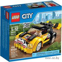 """LEGO. City. """"Гоночный автомобиль"""""""