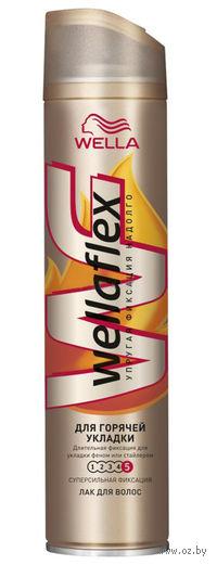 """Лак WELLAFLEX """"Для горячей укладки"""" супер-сильной фиксации (250 мл)"""
