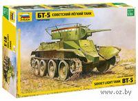 Советский легкий танк БТ-5 (масштаб: 1/35)
