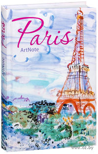 "Блокнот для записей. Париж ""Эйфелева башня"""