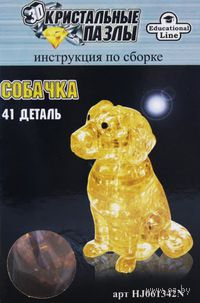 "Пазл ""3D Crystal Puzzle. Собачка"" (41 элемент)"