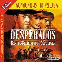 Desperados: Взять живым или мертвым