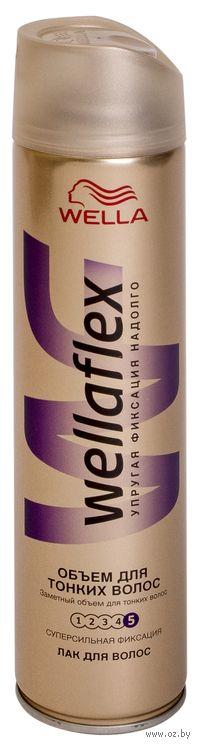 """Лак WELLAFLEX """"Объем для тонких волос"""" (250 мл)"""