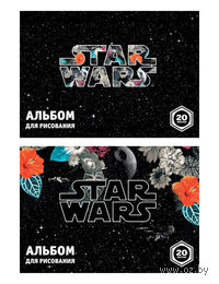 """Альбом для рисования """"Звездные Войны. Вселенная"""" (А4; 20 листов)"""