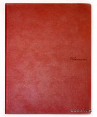 """Ежедневник-еженедельник 2 в 1 """"AVENUE"""", 2016 (210х270 мм; красный)"""