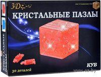 """Пазл """"3D Crystal Puzzle. Куб"""" (30 элементов)"""
