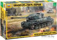 """Немецкий тяжелый танк VK4501 (P) """"Тигр"""" Порше (масштаб: 1/35)"""
