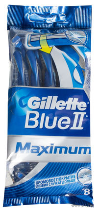 Станок для бритья одноразовый Gillette BLUE II Max (6+2 штук)