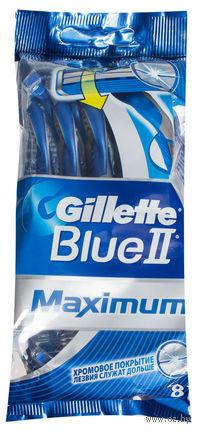 Станок для бритья одноразовый Gillette BLUE II Max (6+2 штук)