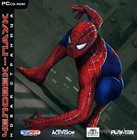 Человек-паук: Новая страница