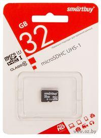 Карта памяти micro SDHC 32Gb SmartBuy Class 10 (без адаптера)