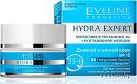 Крем Hydra Expert Professional дневной и ночной 35+ (50 мл)
