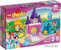"""LEGO. Duplo. """"Принцесса Диснея"""""""
