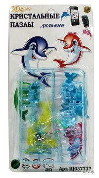 """Пазл-брелок """"3D Crystal Puzzle. Дельфин"""" (11 элементов)"""