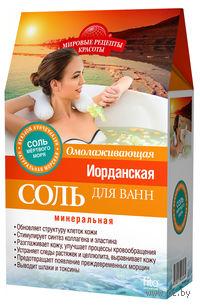 """Соль для ванн """"Омолаживающая"""" (500 г)"""