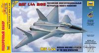 """Подарочный набор """"Российский истребитель МиГ-1.44"""" (масштаб: 1/72)"""