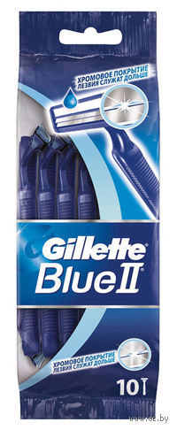 Станок для бритья одноразовый Gillette BLUE II (10 штук)