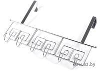 Вешалка металлическая на дверь (6 крючков; 44х10х27 см)
