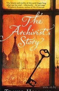 The Archivist`s Story. Трэвис Голланд
