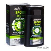 """Бальзам после бритья """"Active Care Sport Active"""" (130 мл)"""