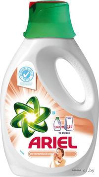 """Жидкий стиральный порошок """"Для чувствительной кожи"""" (1,04 л)"""