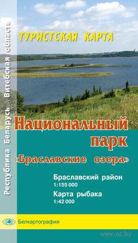 Национальный парк. Браславские озера